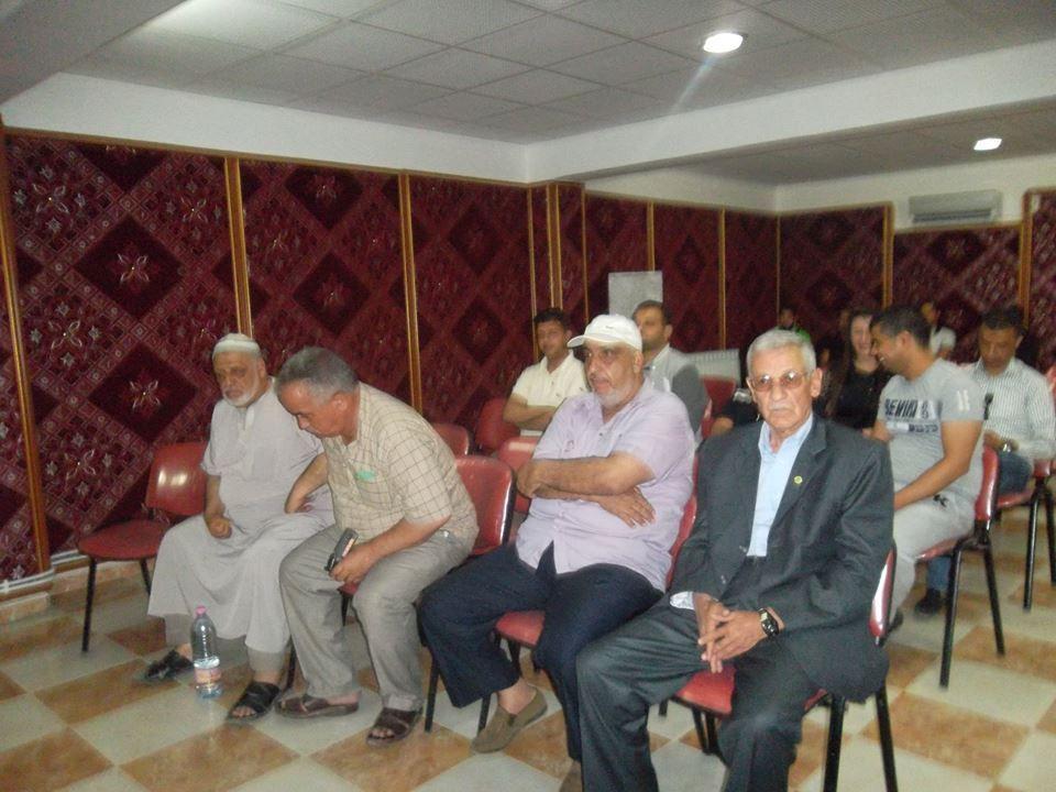 Photos de l'événement.