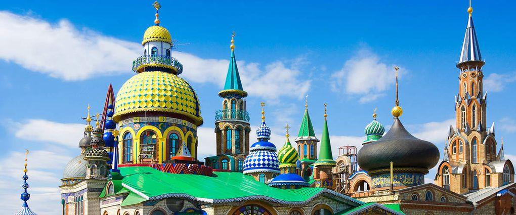 En route pour la RUSSIE et la Winter Cup !!!