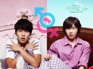 Imouto playlist: spéciale K-drama