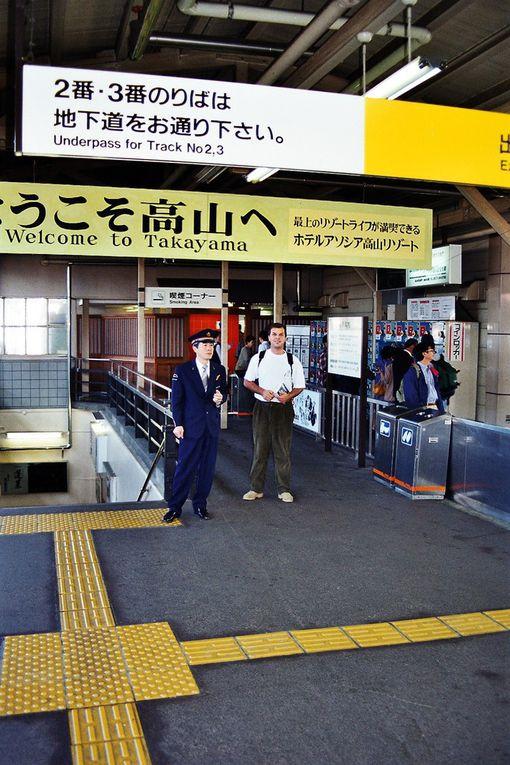 2007 décembre Repérage au Japon