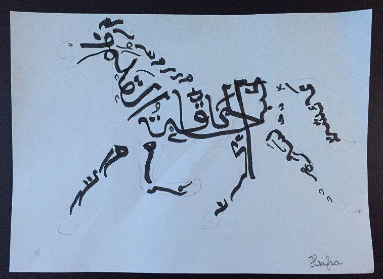 Quelles belles calligraphies !!
