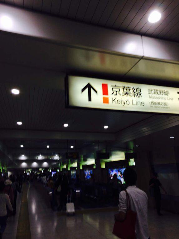 la ligne Keiyō à la gare de Tokyo