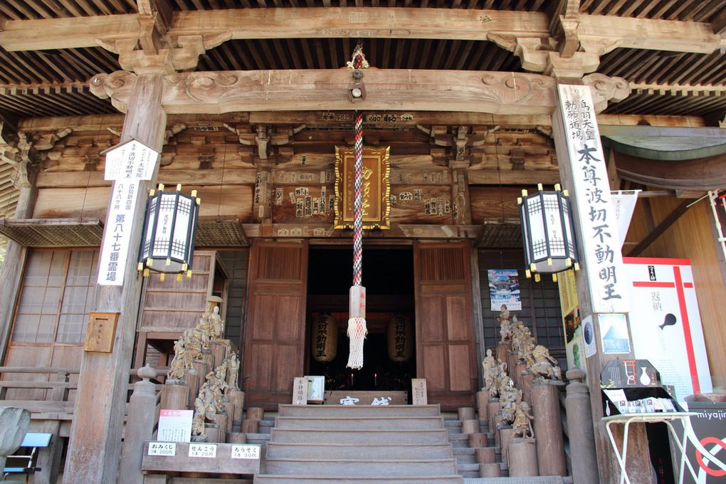 Miyajima, temples et randonnées