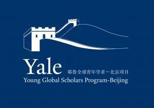 YYGS Beijing