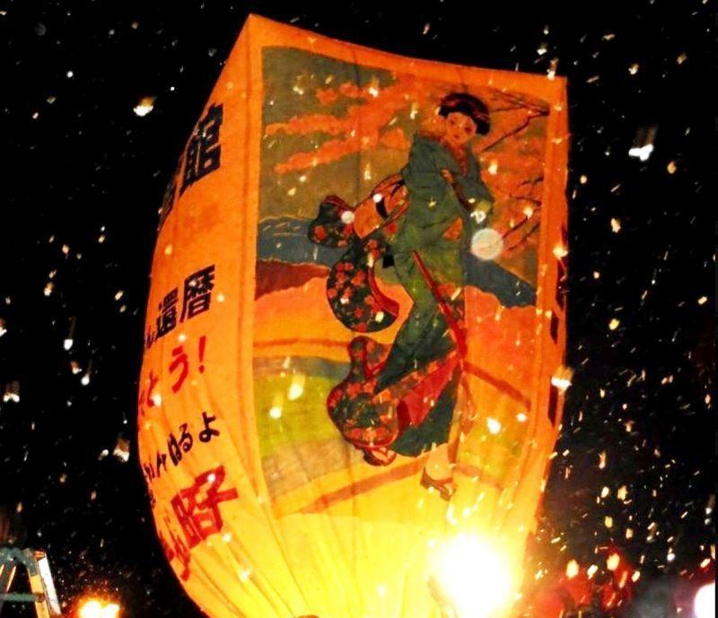 Festival des montgolfières en papier