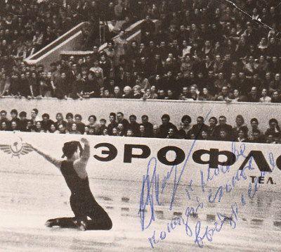Moscou : une vie sur la glace