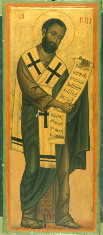 La Collection historique d'icônes du monastère Ste Catherine du Sinaï disponible en ligne