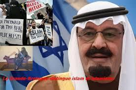 L'Antéchrist en islam (Al Dajjâl) par Souhayl. A