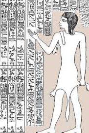 &quot&#x3B;Le pilier de sa mère&quot&#x3B;, une divinité soutenant la voute céleste, Iounmoutef (1)... En Égypte ancienne !