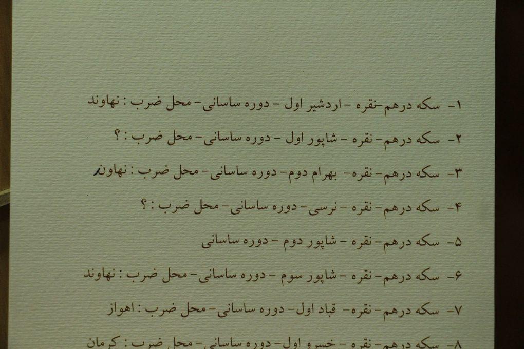 Hamadan - Hegmataneh