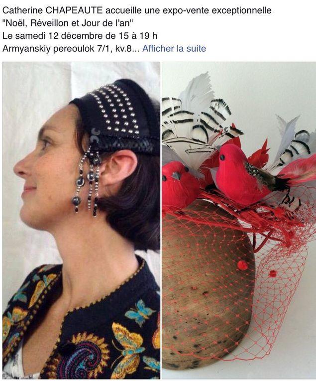 Expo-vente de Noël: des chapeaux et des tableaux!