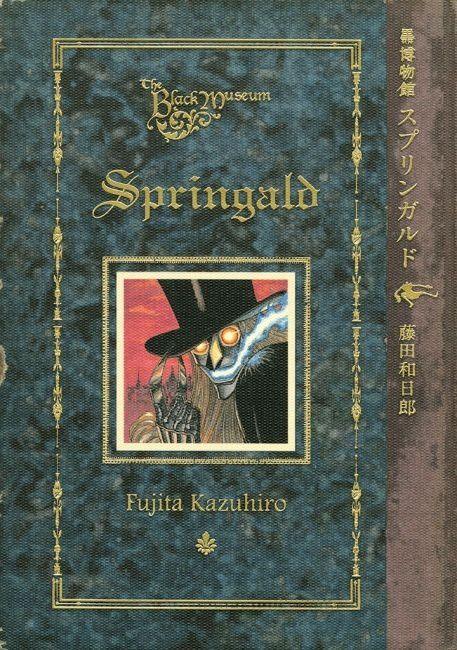 News # 8 : Springald