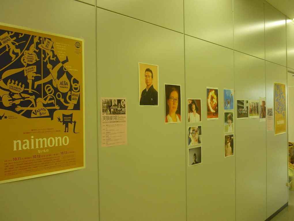 affiches des spectacles du festival, passage de Bérangère, répétitions, billet de notre spectacle, et représentation de cirque du dimanche soir