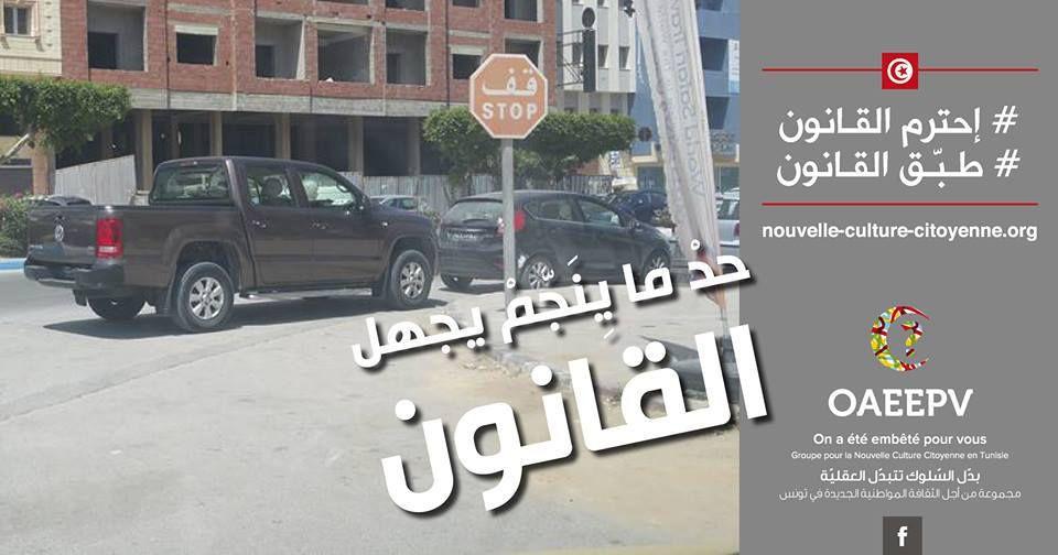 Le Serial Chauffard: à sensibiliser par #RespectezlaLoi #AppliquezLaLoi