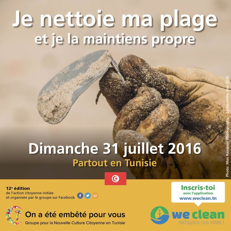 Charte du Groupe pour la Nouvelle Culture Citoyenne en Tunisie  &quot&#x3B;On a été embêté pour vous&quot&#x3B; (OAEEPV)