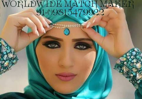 N0 1 MUSLIM MUSLIM MARRIAGE BEUREAU 0981579922 INDIA &amp&#x3B; ABROAD