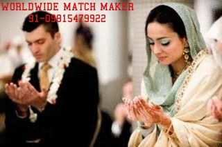 ELITE MUSLIM MUSLIM MARRIAGE BEUREAU 09815479922 INDIA &amp&#x3B; ABROAD