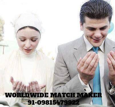 HIGH STATUS MUSLIM MUSLIM MATRIMONIAL 91-09815479922 INDIA &amp&#x3B; ABOAD