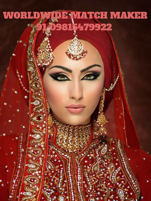 ELITE HIGH STATUS MUSLIM MUSLIM MATCH MAKER 09815479922 INDIA &amp&#x3B; ABROAD