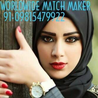 ELITE HIGH STATUS MUSLIM MUSLIM BRIDES &amp&#x3B; GROOM FOR MARRIAGE 09815479922 INDIA &amp&#x3B; ABROAD