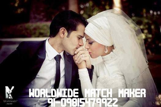 (39)VERY VERY HIGH STATUS MUSLIM MUSLIM MARRIAGE BEUREAU SERVICES 09815479922 INDIA &amp&#x3B; ABROAD