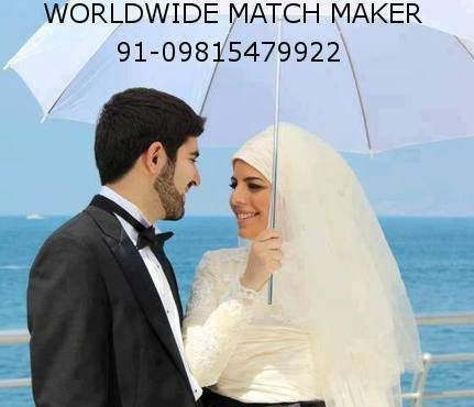 (54) ELITE MUSLIM MARRIAGE BEUREAU SERVICES 91-09815479922 INDIA &amp&#x3B; ABROAD