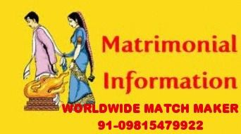 AGARWAL BANYIA MARRIAGE BEUREAU 09815479922 AGARWAL BANYIA MARRIAGE BEUREAU 09815479922 INDIA &amp&#x3B; ABROAD