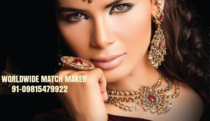 AGARWAL BANYIA MATCH MAKER 09815479922 AGARWAL BANYIA MATCH MAKER 09815479922 INDIA &amp&#x3B; ABROAD
