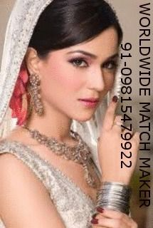 NO 1 AGGARWAL BANYIA MARWARI MATCH MAKER 09815479922 INDIA &amp&#x3B; ABROAD