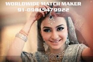 ELITE HIGH STATUS AGGARWAL BANYIA MARWARI BRIDES &amp&#x3B; GROOM FOR MARRIAGE 09815479922 INDIA &amp&#x3B; ABROAD
