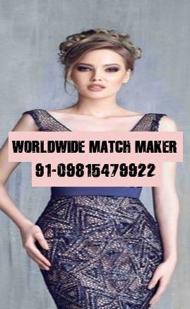 ELITE AGGARWAL BANYIA MARWARI MATRIMONIAL SERVICES 09815479922 INDIA &amp&#x3B; ABROAD