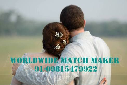 AGGARWAL BANYIA MARWARI BRIDES &amp&#x3B; GROOM FOR MARRIAGE 09815479922 INDIA &amp&#x3B; ABROAD