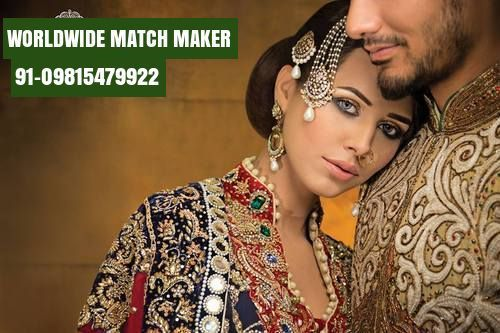 AGGARWAL BANYIA MARWARI MARRIAGE BEUREAU 09815479922 INDIA &amp&#x3B; ABROAD