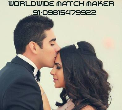 WORLDWIDE MATCH MAKER 91-09815479922