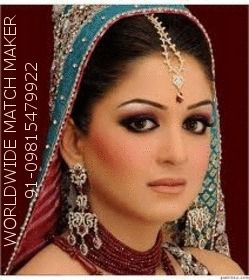 JATTSIKH MARRIAGE BEUREAU 09815479922 JATTSIKH MARRIAGE BEUREAU 09815479922 INDIA &amp&#x3B; ABROAD