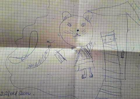 France. Divers - Photos - Art...Dessins d'enfant. Artiste d'enfant. avec Carolle Letourmy la Bretone !