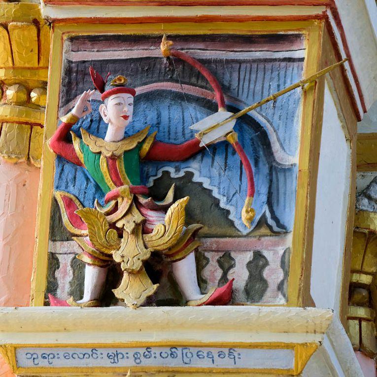 Thanbodday Temple de Monywa (cliquez pour dérouler les photos)