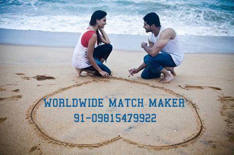 SINDHI MATRIMONIAL 91-09815479922