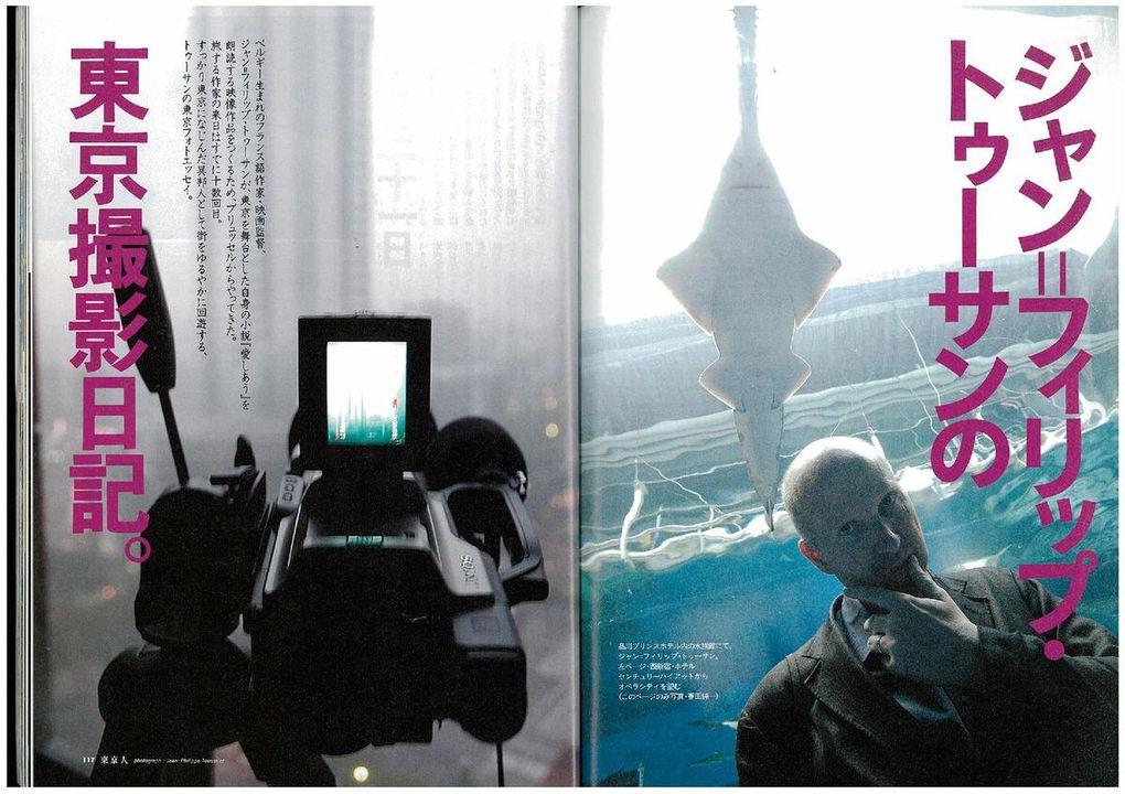 Photos de Jean-Philippe Toussaint et journal de tournage paru dans la revue Tokyojin.