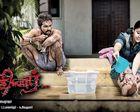 """Bala next movie """"Naachiyaar"""" First Look Poster"""