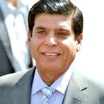 Security arrangements of Prime Minister Raja Pervaiz Ashraf