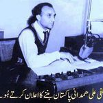 First Announcement of Creation of Pakistan