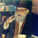 Syed Abul A'la Maududi  in Pictures