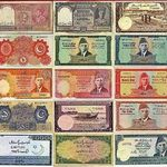 Collection of Pakistan Currency Notes