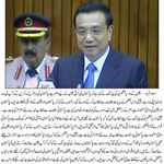 Pakistan is an important ally - China Prime Minister