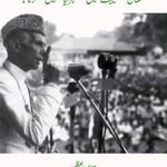 Rare Pictures of Quied-e-Azam Mohammed Ali Jinnah