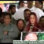 Allah Give Reward to Maryam Nawaz by Ansar Abbasi