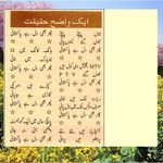 Great Urdu Poetry