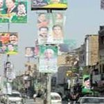 The politics of Karachi