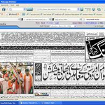 The Daily Jang